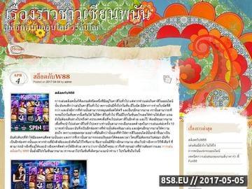 Zrzut strony Forum Muzyczne www.4uMP3.net