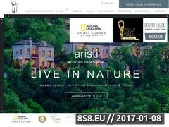 Thumbnail of Hotel Aristi Website