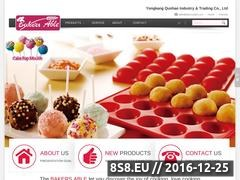 Thumbnail of Wholesale Silicone Bakeware Website