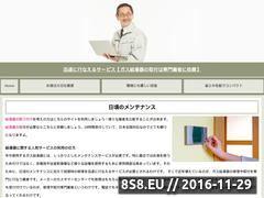 Miniaturka domeny www.barcin.info