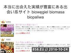Miniaturka domeny www.biowegiel.biz