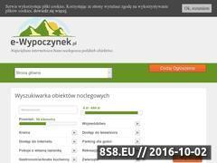 Miniaturka domeny www.e-wypoczynek.pl