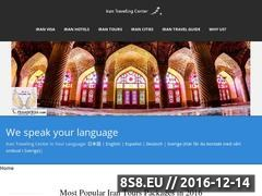 Thumbnail of Travel to Iran - visit Iran, Iran tourism Website