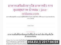 Miniaturka domeny jaxa-reklama.com