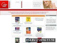 Miniaturka domeny www.jezykowa.ksiegarniaht.pl