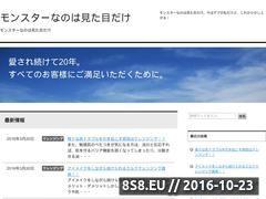 Miniaturka Turystyczny katalog stron (www.katalogturystyczny.net)