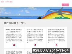 Miniaturka domeny www.klubobsesja.com