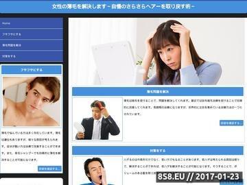Zrzut strony Forum dla mieszkańców