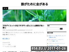 Miniaturka domeny www.mieszkania-wroclaw.biz