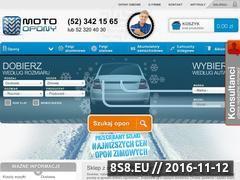Miniaturka domeny www.motoopony.pl