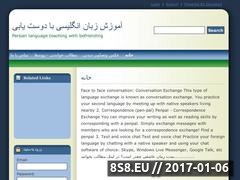 Thumbnail of Persian language teaching with befriending Website