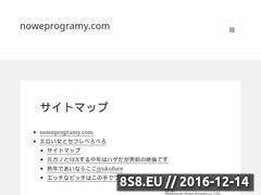 Miniaturka domeny noweprogramy.com