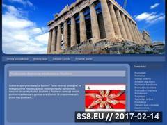 Miniaturka domeny www.pamedica.pl