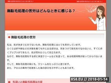 Zrzut strony Polecamy.org - Polecamy tylko zaufane i najlepsze firmy i strony www.