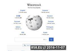 Miniaturka domeny www.reklamowe-gadzety.eu