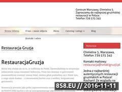 Miniaturka domeny smakigruzji.pl