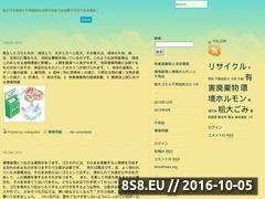 Miniaturka domeny www.szkolarysunku.com