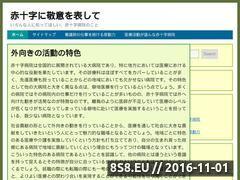 Miniaturka domeny turawa.net