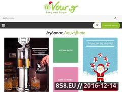 Thumbnail of Vour.gr - Gadgets and gifts Website