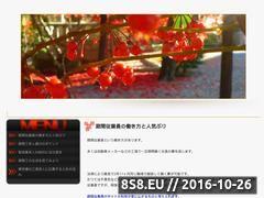 Miniaturka domeny abyzaistniec.net