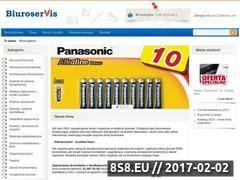 Miniaturka domeny www.biuroservis.com