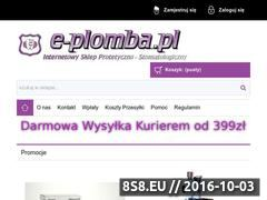 Miniaturka domeny www.e-plomba.pl