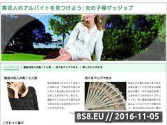 Miniaturka domeny www.e-pogotowie.com