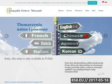 Zrzut strony Europejskie Centrum Tłumaczeń