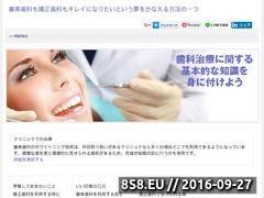 Miniaturka domeny www.kolagenowo.com