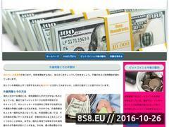Miniaturka domeny www.mieszkaniawarszawa.info