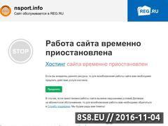 Miniaturka domeny www.nsport.info