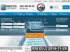Miniaturka domeny www.oponyeko.pl