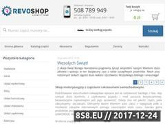 Miniaturka revo-shop.pl (Sklep internetowy)