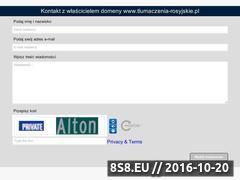 Miniaturka domeny tlumaczenia-rosyjskie.pl