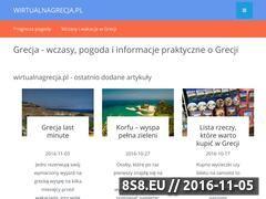 Miniaturka domeny www.wirtualnagrecja.pl